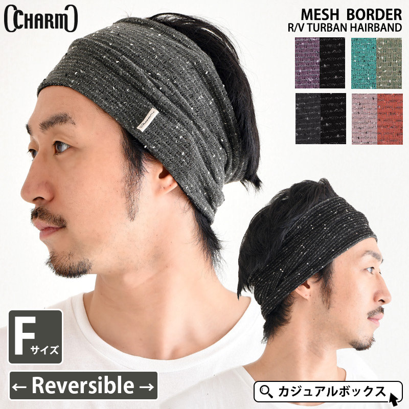 The Mesh Border reversible headband from charm - for creating a casual look, hairstyling and sports as well as outdoor activities