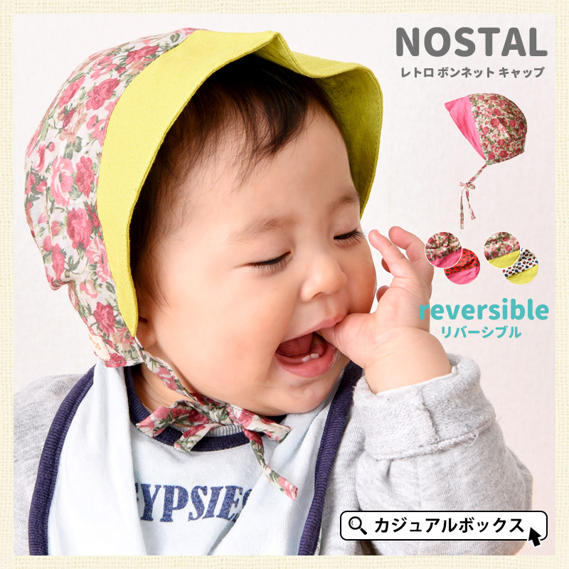 In the awning • CUTE bonnet caps baby Hat Hat Sun Hat girl floral newborn  baby bonnet Hat charm kids 17d959706851