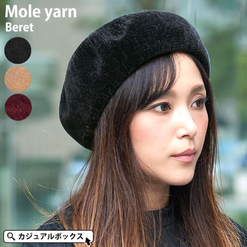Lacing braid yarn beret   The fashion Shin pull married woman woman woman  hat mountain girl adjustable size casual clothes box where popularity