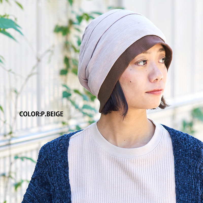 Japanese Beanie hat in a Slouch style made from Cotton and Linen. Covers  your Ears with Quality Unisex Design 3c3c7f507fb