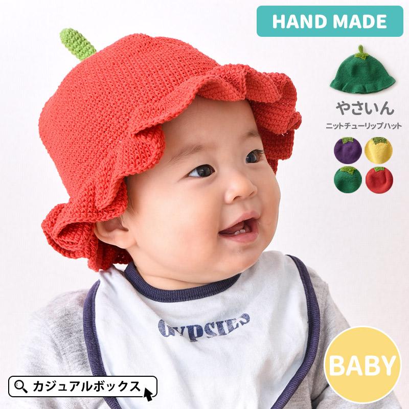 06c7e1b04478 ... australia child boy baby gift 46cm 48cm charm kids fs3gm of the baby  knit hat hat
