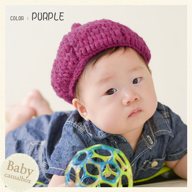 1c05a8cf8 Baby Mohair mushrooms knit beret | The casual clothes box where all five  colors of polyester hat baby hat baby baby hat beret beret hat knit hat  knit ...