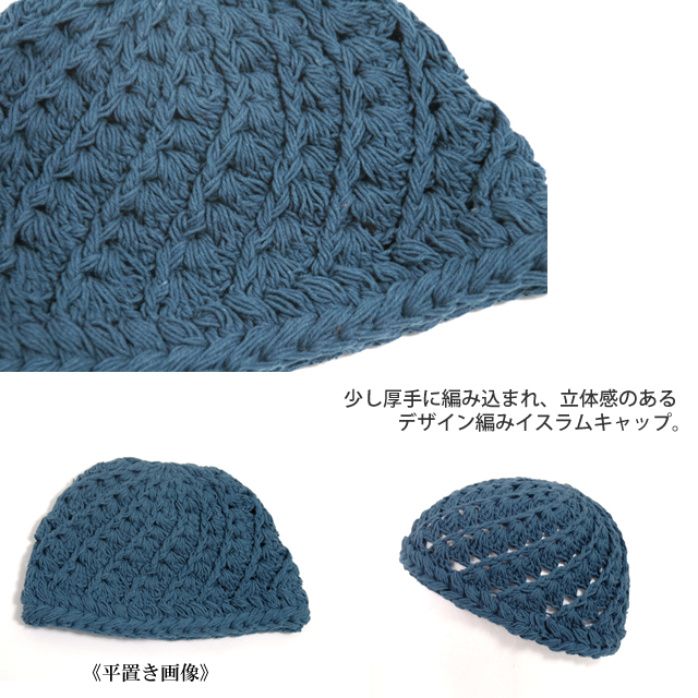 CasualBox  Handmade Skull cap beanie hat with a shallow depth and ... 35704639f36