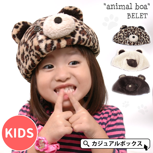 ea063bed347 CasualBox  Child Christmas gift GRINBUDDY of the kids knit hat hat ...