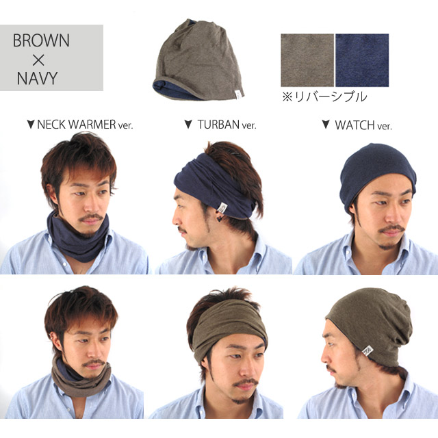 The Tornado by charm - all in one reversible hair band headband, beanie and neckwarmer made in Japan from 100% certified organic cotton