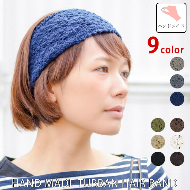 The Handmade Knitted Elastic Hair band from charm - Japanese Quality made from 100% cotton into a floral motif design. A great Summer Accesory