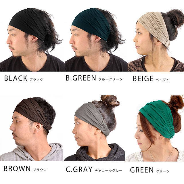 Bandana solid headband turban hairband mens katum ladies sports bath wash hats Sling