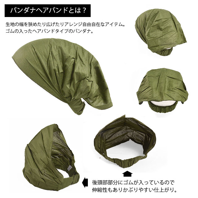 "Loose bandana turban ""rayon"" hairband hairband Sling Katyusha bandana Cap medical room Hat Cap 10P13oct13_b"
