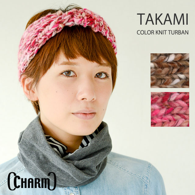 Hairband earmuff ladies mens earmuff headband turban autumn winter  snowboarding ski charm product name TAKAMI color nitturbanhair band f4adec99122