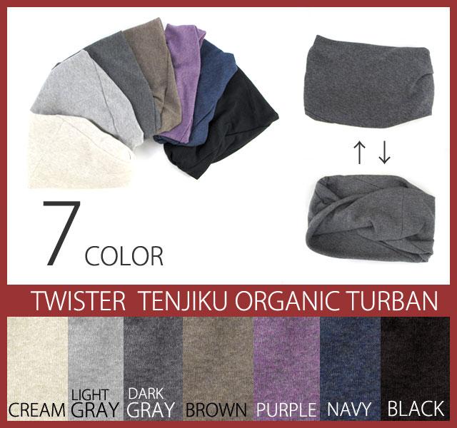 The Twister Tenjiku Organic cotton headband hair band. Chemical free fabric for head wear and kindness to the skin