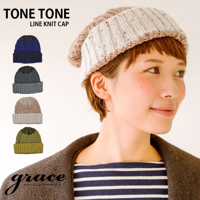 Knit hat men gap Dis hat knit cap beanie protection against the cold  snowboarding ski mountaineering hat grace in the fall and winter 9b65fb330a6