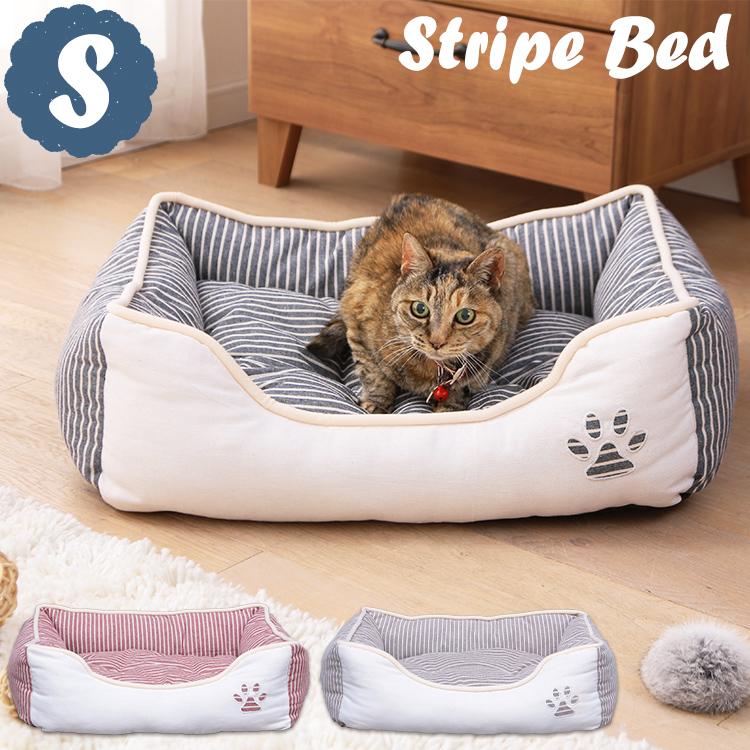 ペット ベッド 猫 犬 かわいい わんにゃんdayクーポン配布中 20日迄 角型ペットベッド 値下げ S ペットベッド ねこベッド 数量限定 PB-T007GY 小型犬 おしゃれ PB-T007BR 通年 PB-T007RD D 犬猫兼用