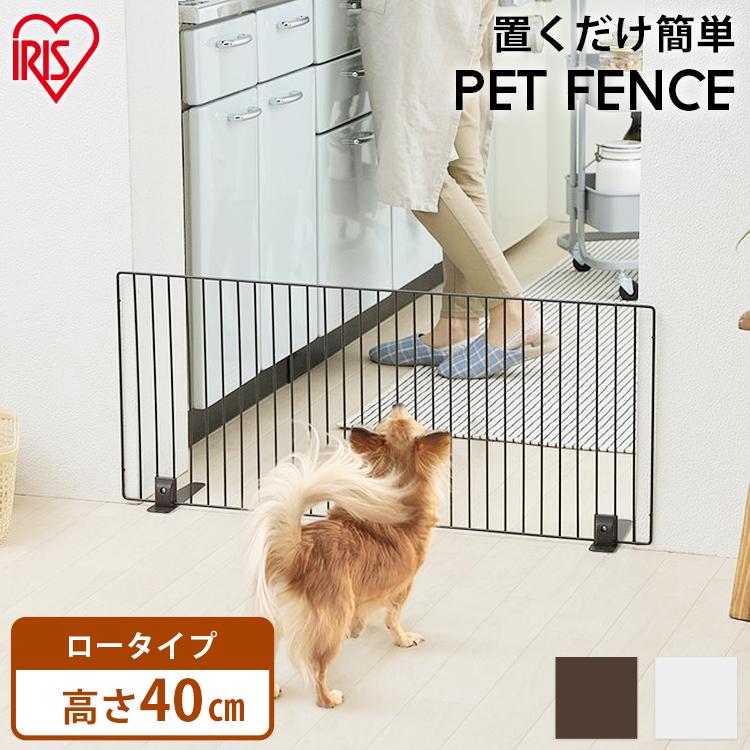 フェンス サークル ケージ 高品質新品 カゴ 犬 マットブラウン アイリスオーヤマ マットホワイト ペットフェンス P-SPF-94 新着セール