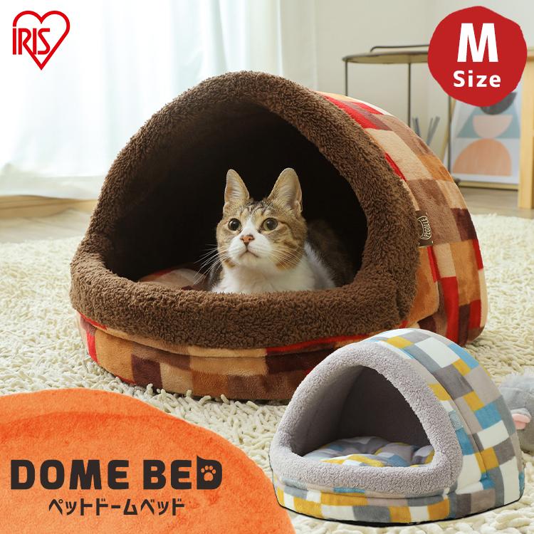 ペットドームベッド 犬 イヌ いぬ ドッグ 年末年始大決算 猫 ネコ ねこ キャット 模様 寝床 かわいい 市場 16日迄 ペットベッド あったか ふわふわ ぺっとどーむべっど P5倍 ペットベッドドームMサイズ アイリスオーヤマ 冬 暖か ベッド PBDL-480