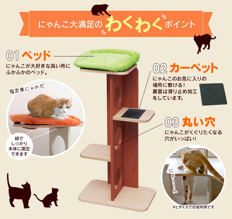 キャットタワー 据え置き インテリアキャットランド Mサイズ (高さ:約90cm)  P-ICL-M 猫タワー 室内猫用 キャット リビング 置き型 おしゃれ 木目調 ストレス解消 運動不足 アイリスオーヤマ