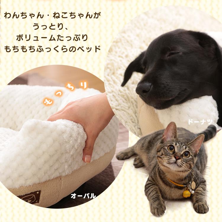 猫 ベッド ドーム ペットベッド 冬 ソファー