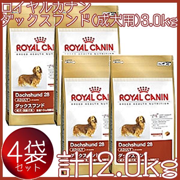 ロイヤルカナン 犬 BHN ダックスフンド 成犬用 3kg×4個セット ≪正規品≫ 送料無料 犬 フード アダルト ドライ プレミアムフード ドッグフード royal canin キャットランド [3182550733830]【D】, Suteki MORE f5f42a74