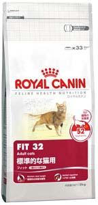 ロイヤルカナン 猫 FHN フィット 4Kg ×2個セット ≪正規品≫  標準的な猫用 生後12ヵ月齢以上 健康維持 猫用 キャットフード ネコ プレミアムフード ドライ ROYALCANIN [3182550702225]【D】