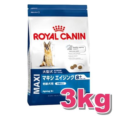 ロイヤルカナン 犬 SHN マキシ エイジング 8+ 3kg×2個セット ≪正規品≫ 送料無料 大型犬 (26kg以上) 8歳以上 高齢犬 シニア 老犬 犬 フード ドッグフード ドライ プレミアムフード ROYAL CANIN [3182550803106]【D】
