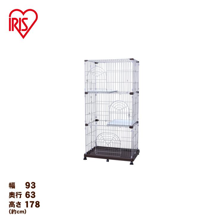 猫 ケージ ステンレスペットケージ 3段 P-SPEC-903 キャスター付き キャットケージ ステンレスケージ 猫ケージ ゲージ 多段 サビに強い シンプル アイリスオーヤマ