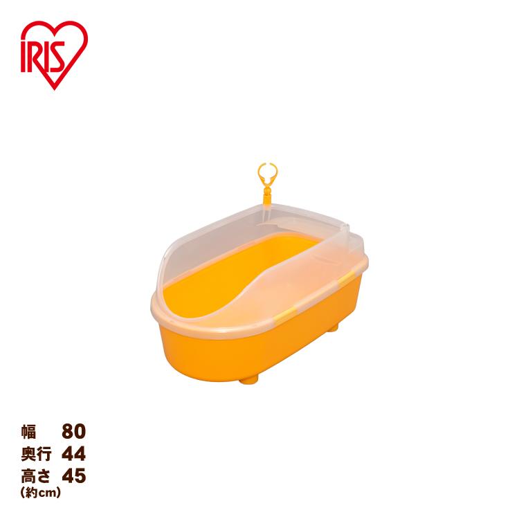 ペット用バスタブBO-800E イエローオレンジグリーン [ペット用お風呂アイリスオーヤマ浴槽ペット用品犬用猫用シャンプー] キャットランド