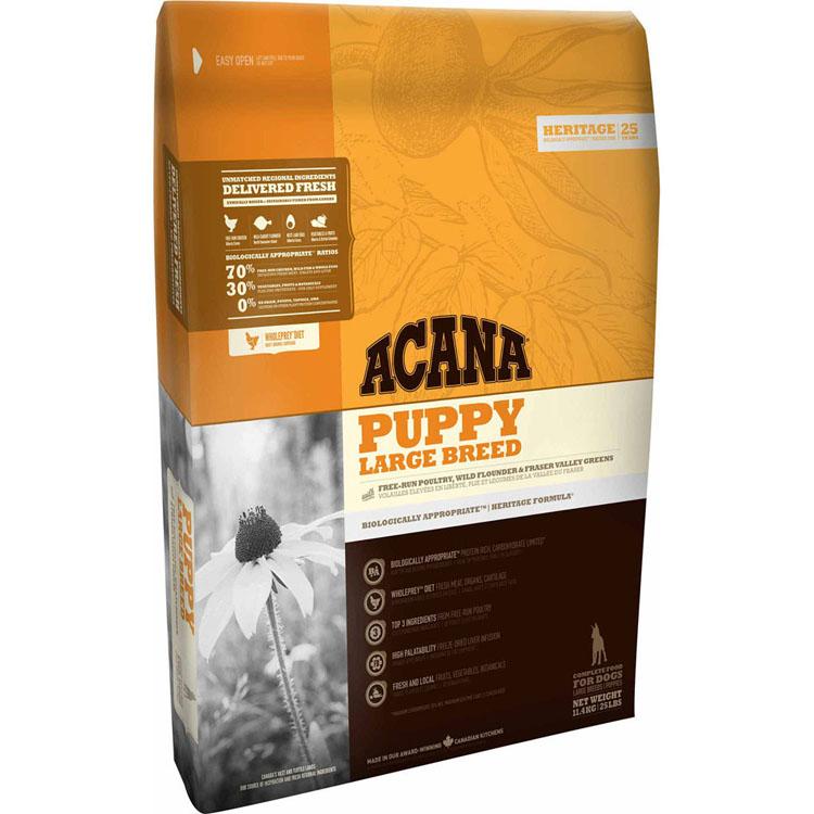 【エントリーで3倍!】アカナ パピーラージブリード 11.4kg 大型犬/子犬用 送料無料 犬 フード ドライ ドッグフード ペットフード 仔犬 ACANA キャットランド 【D】