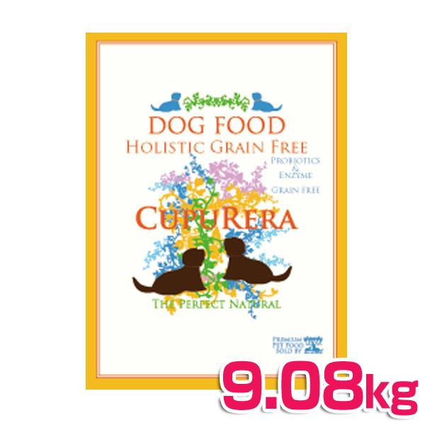 【最大350円OFFクーポン有】送料無料 CUPURERA ホリスティックグレインフリードッグフード 9.08kg ドッグフード 犬 犬用 [AA] キャットランド【TC】