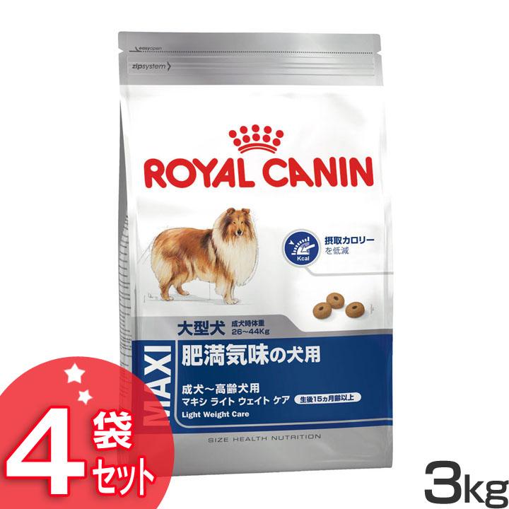【エントリーでポイント最大7倍!】ロイヤルカナン 犬 SHN マキシ ライトウェイトケア 3kg×4個セット ≪正規品≫ 送料無料 大型犬 (26kg以上) 肥満気味の大型犬 ドッグフード ドライ プレミアムフード ROYAL CANIN [3182550852364]【D】