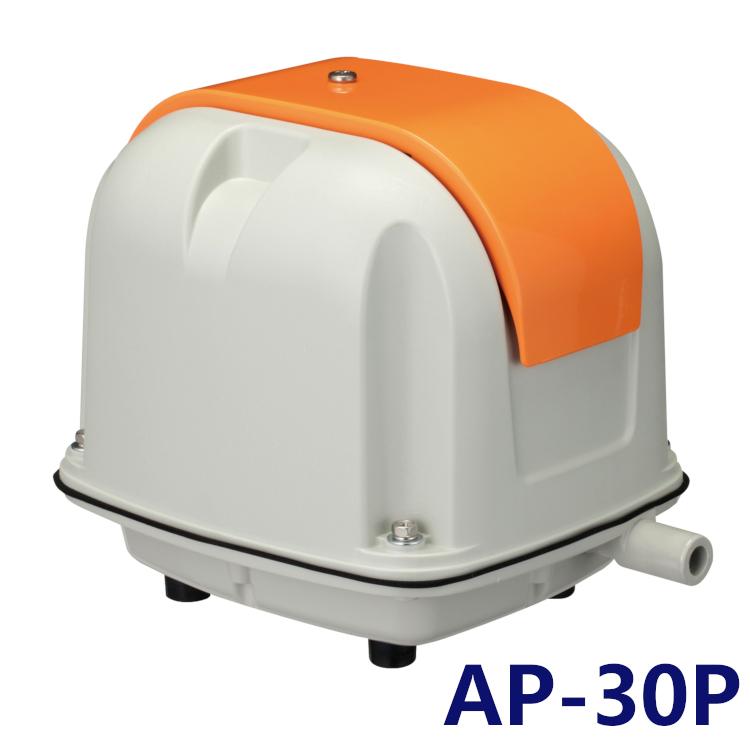 【200円OFFクーポン対象!】安永 電磁式 エアーポンプ AP-30P(省エネタイプ) エアポンプ 浄化槽 水槽ポンプ ヤスナガ