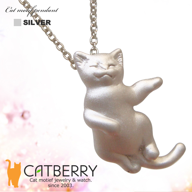 お昼寝する猫のペンダント ネックレス プレゼント シルバー(SV925) ジュエリー アクセサリー おすすめ 誕生日 記念日 猫好き 癒し ネコ かわいい グッズ