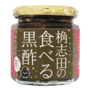 きりしま 新登場 新 食のおみやげコンテスト で奨励賞を受賞 180g 贈与 桷志田 代引不可 食べる黒酢
