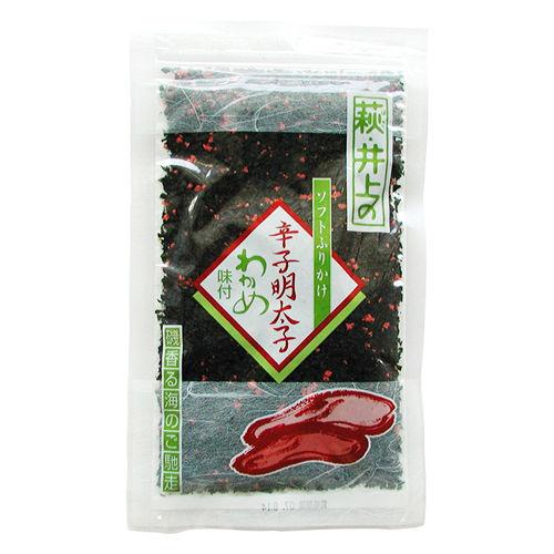ピリっと辛味のきいた辛子明太子 日本限定 井上商店 辛子明太子わかめ65g 未使用品