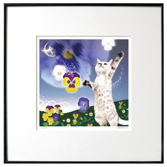 猫夢アート版画 「夏の夜の夢」パンジー エジプシャンマウ【猫アート】【額 版画】【送料無料】