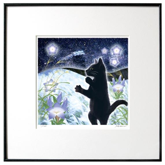 猫夢アート版画「りんどう」黒猫【猫アート】【額 版画】【送料無料】