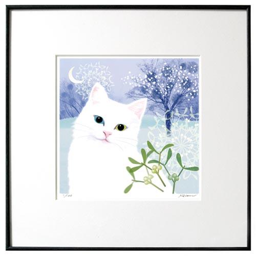 猫夢アート版画 「やどりぎの毬」白ペルシャ長毛【猫アート】【額 版画】【送料無料】