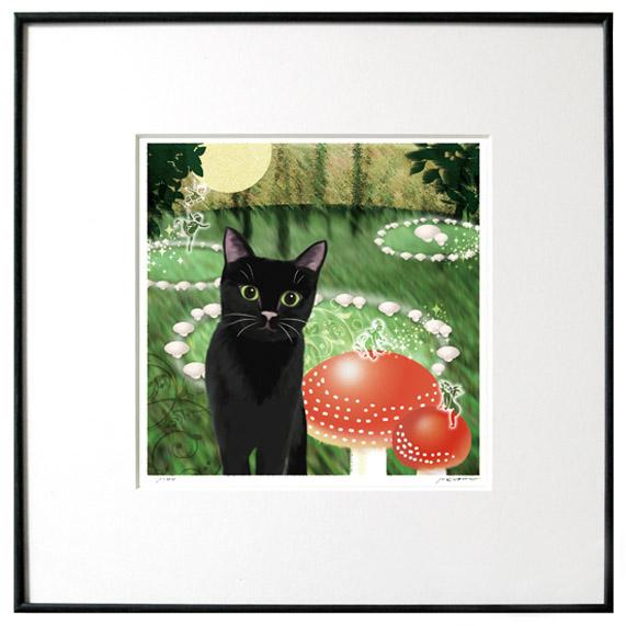 猫夢アート版画 「きのこ(フェアリーサークル)」黒猫【猫アート】【額 版画】【送料無料】