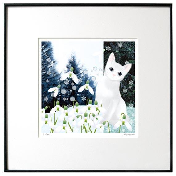 猫夢アート版画花と猫シリーズ 「スノードロップ」白猫【猫アート】【額 版画】【送料無料】