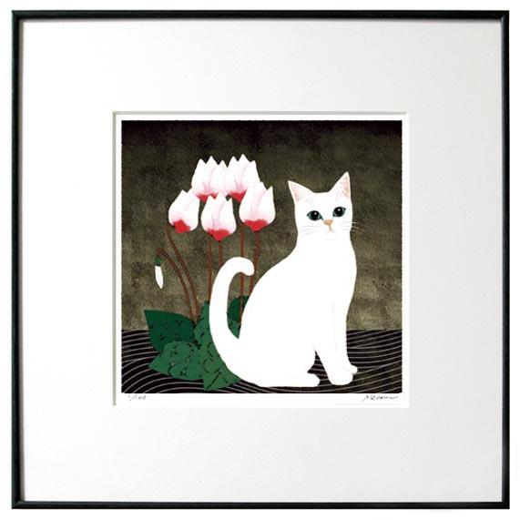 猫夢アート版画花と猫シリーズ 「シクラメン猫」白猫【猫アート】【額 版画】【送料無料】