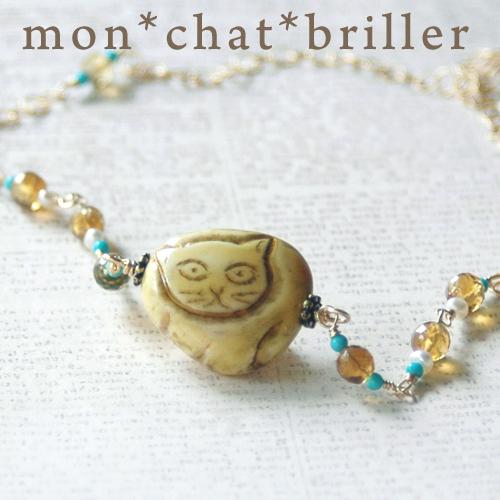 mon*chat*brille コンクシェル彫刻 猫ネックレス(シトリン【猫 アクセサリー】