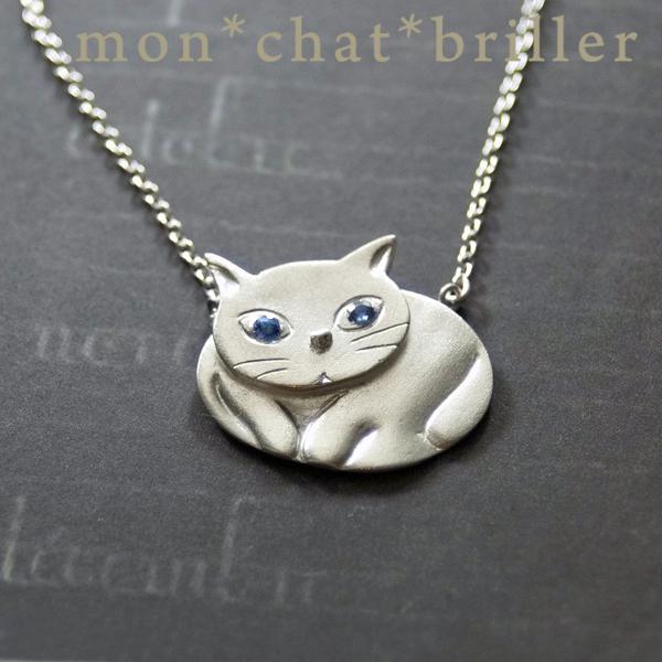 mon*chat*briller シルバ1000 にゃんこペンダント(L)【猫 アクセサリー】【ハンドメイド】