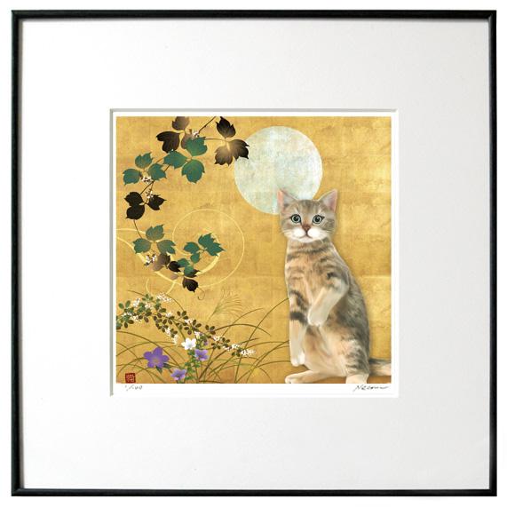 猫夢アート版画 「秋草」キジトラ【猫アート】【額 版画】【送料無料】