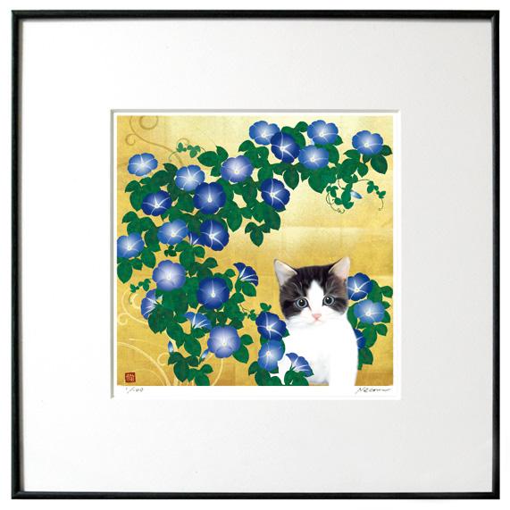 猫夢アート版画 「朝顔」ハチワレ【猫アート】【額 版画】【送料無料】