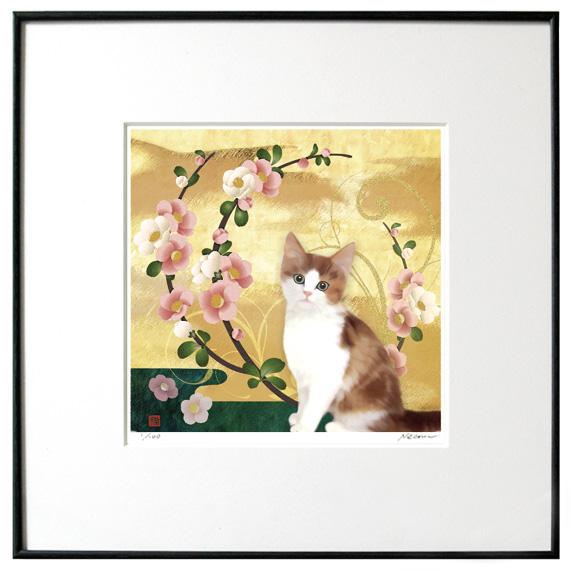 猫夢アート版画 「木瓜(ボケ)」ブチ猫【猫 アート】【額 版画】【送料無料】