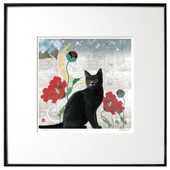 猫夢アート版画 「虞美人草」黒猫【猫アート】【額 版画】【送料無料】