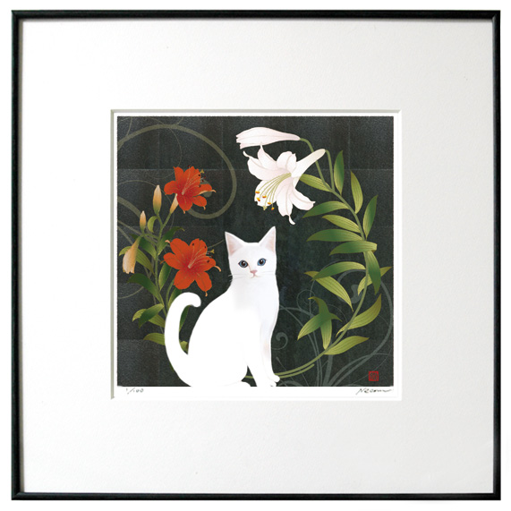 猫夢アート版画 「百合」白猫【猫アート】【額 版画】【送料無料】