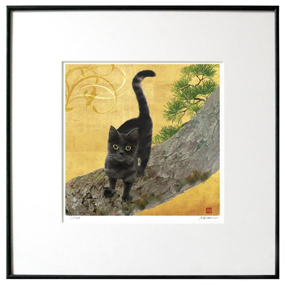 猫夢アート版画 「松」黒猫【猫アート】【額 版画】【送料無料】