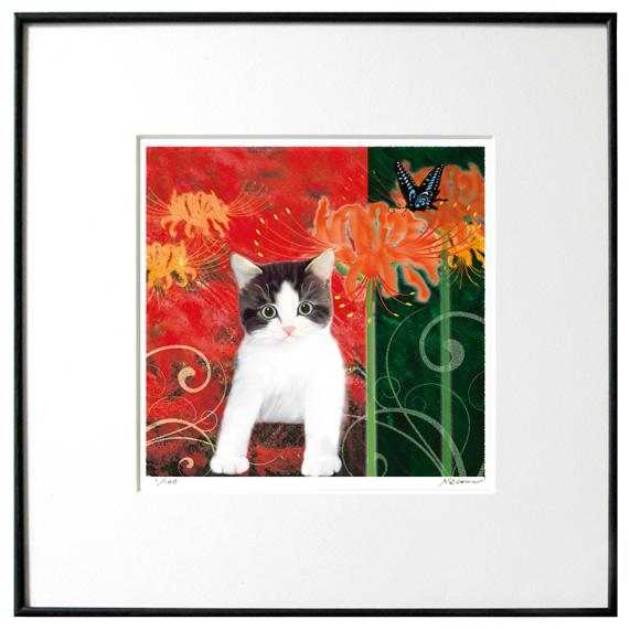 猫夢アート版画「曼珠沙華」サバ白【猫アート】【額 版画】【送料無料】