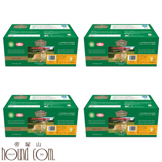 【おまけ付&送料無料】バーフダイエット BARFDIET チキン 12枚入パック×4袋 生食 ローフード フローズンフード 生肉 手作り食 鶏肉