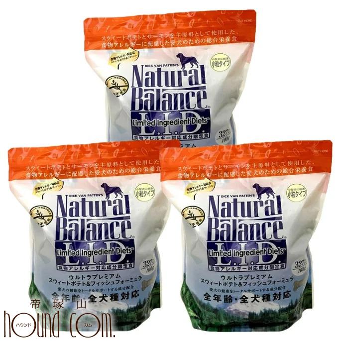 ナチュラルバランス 低カロリーでおすすめナチュラルバランス ドッグフード スイートポテト&フィッシュ小粒タイプ2.27kg(5ポンド)×3袋 ナチュラルバランスまとめ買いおまけ付き 厳選素材のナチュラルバランス