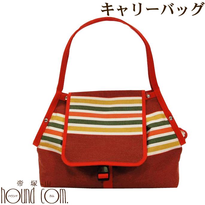 【送料無料】Sunbrella Carry[サンブレラキャリー]